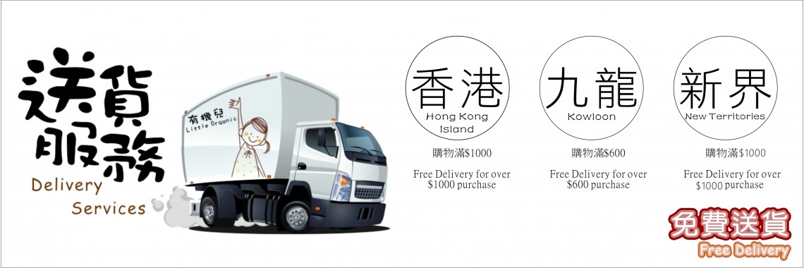 Banner_Delivery