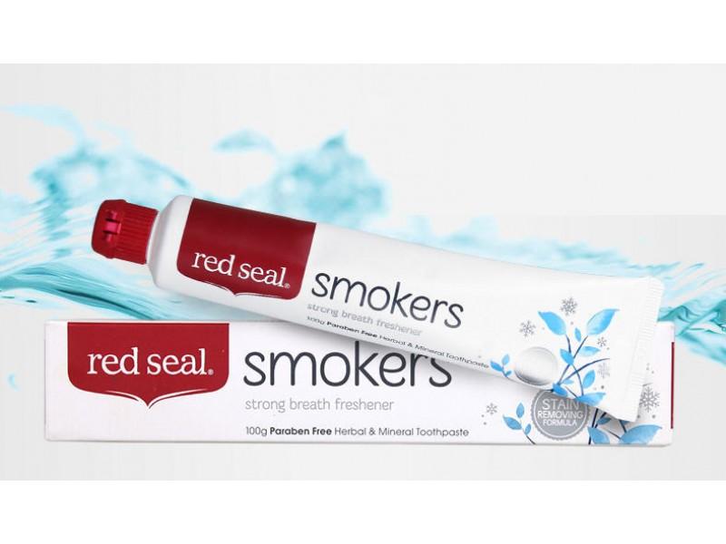 新西蘭Red Seal 天然去漬牙膏 100g