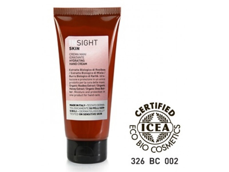意大利 Insight Hydrating 滋潤手霜 100ml