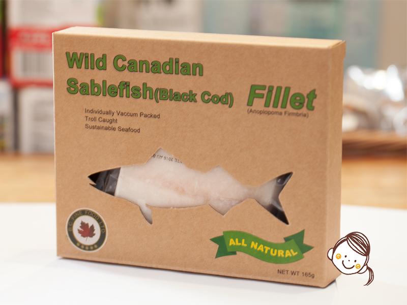 加拿大野生銀鱈魚