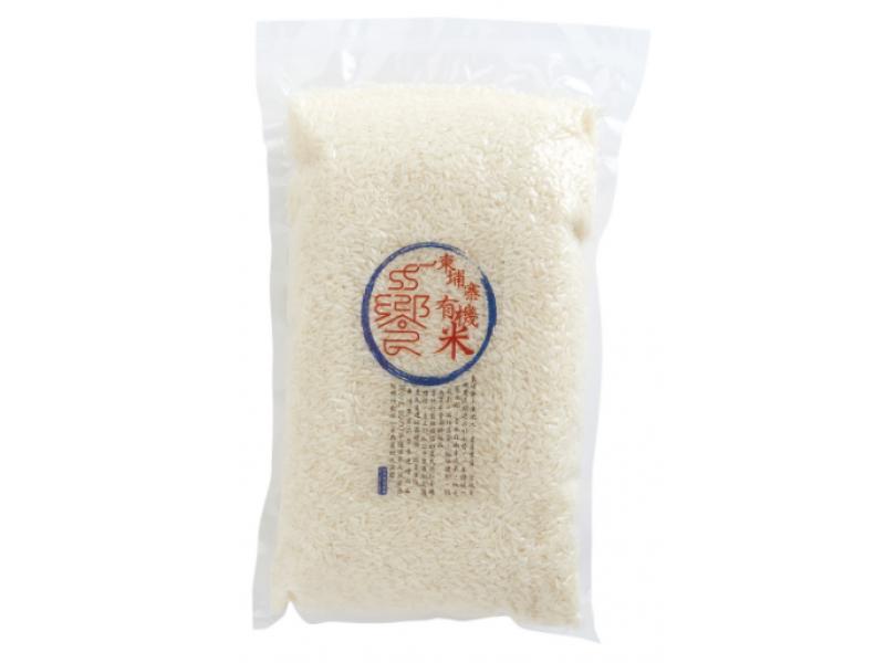饗 有機公平貿易茉莉香米 5kg