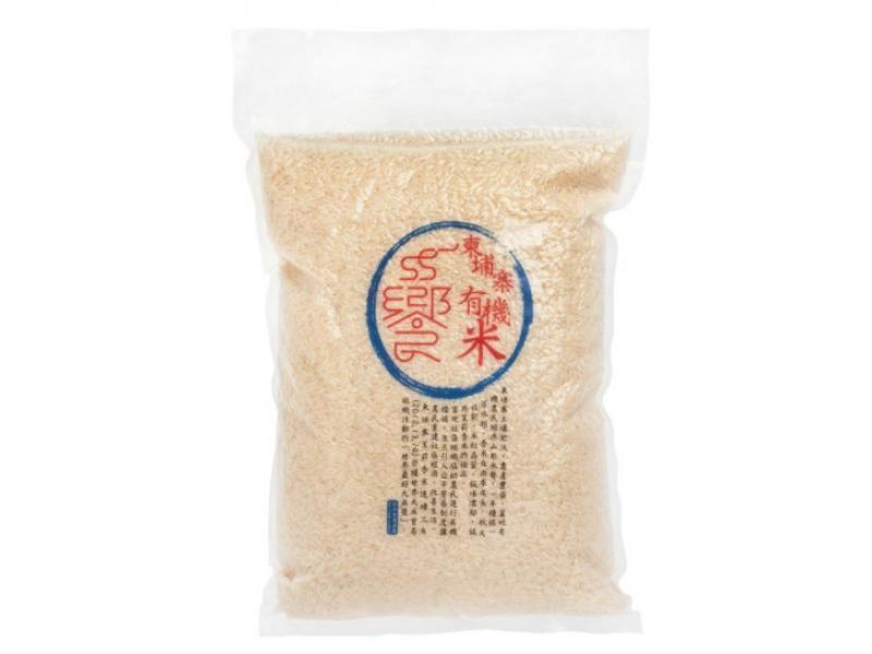 饗 有機公平貿易茉莉糙米 5kg